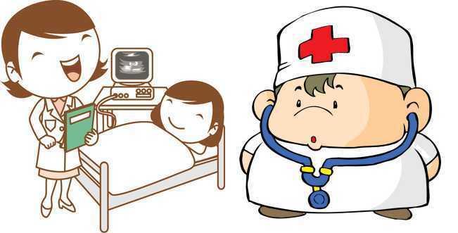 บริการผู้ป่วยใน